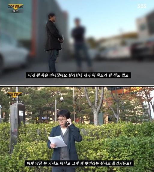 SỐC: SBS công bố sự thật về Kẻ gây ra cái chết của Sulli và sự xuất hiện bất ngờ của bạn trai cố diễn viên - ảnh 2