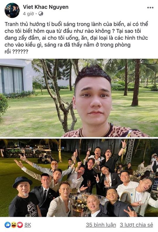 Dàn sao Vbiz trong đám cưới Đông Nhi - Ông Cao Thắng chính là đại diện cho 6 kiểu người khi đi quẩy, chuẩn không lệch đi đâu được - Ảnh 18.