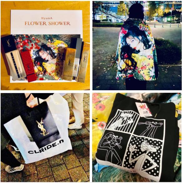 Bị anti đặt điều tặng fan hàng tài trợ, HyunA đáp trả quá hay chứng minh đẳng cấp sang chảnh của mình - Ảnh 1.