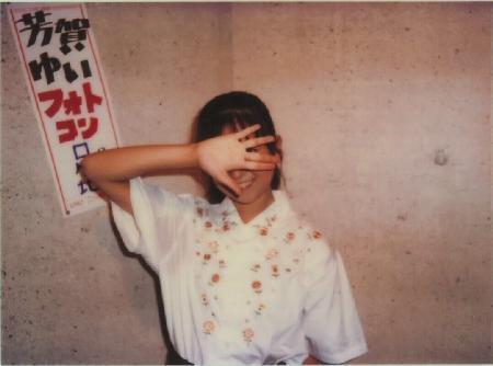 Cô gái bí ẩn nhất Nhật Bản: 30 năm trước được mọi người hâm mộ nhưng không ai biết mặt và chuyện về thần tượng ảo bây giờ mới kể - ảnh 1
