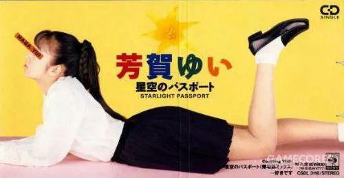 Cô gái bí ẩn nhất Nhật Bản: 30 năm trước được mọi người hâm mộ nhưng không ai biết mặt và chuyện về thần tượng ảo bây giờ mới kể - ảnh 4