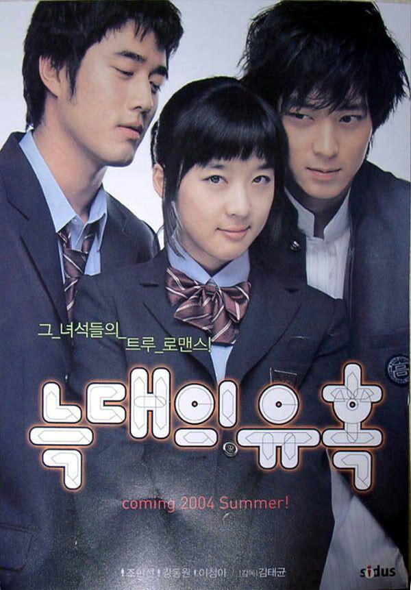 Dàn tiểu tam tin đồn đối đầu Jang Na Ra trong phim VIP ai cũng có khả năng lấn át nữ chính - Ảnh 3.