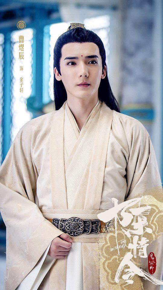 """Địch Lệ Nhiệt Ba hôn Hoàng Cảnh Du nồng nhiệt, nhưng netizen chỉ quan tâm đến trai đẹp """"Trần Tình Lệnh"""" là sao ta? - Ảnh 7."""