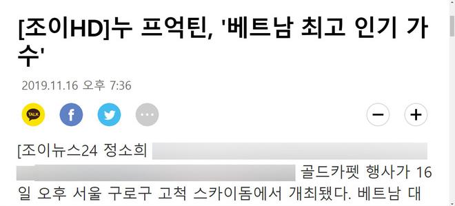 Đọ sắc GOT7 tại thảm đỏ khủng xứ Hàn, Noo Phước Thịnh bất ngờ được loạt báo Hàn gọi là ca sĩ nổi tiếng nhất Việt Nam - Ảnh 2.