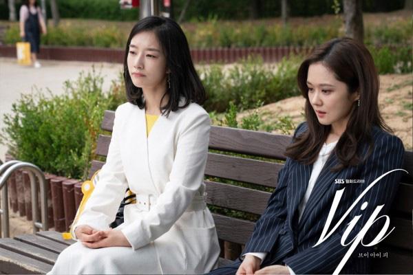 5 giai đoạn vật vã của Jang Nara khi biết đầu mình có sừng ở Vị Khách VIP: Phải soi kĩ tin nhắn điện thoại! - Ảnh 8.