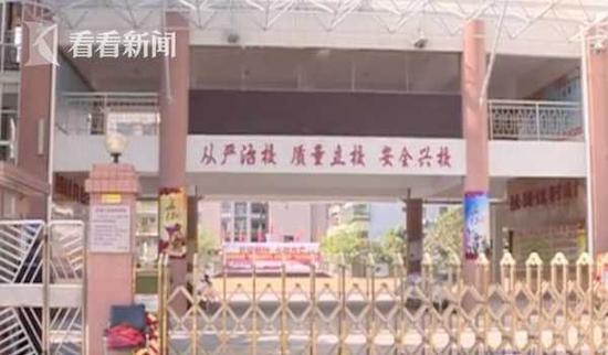 Nữ sinh 12 tuổi gieo mình tự tử sau khi bị giáo viên trách mắng giữa lớp học, hiệu trưởng phủ nhận trách nhiệm của nhà trường - ảnh 2