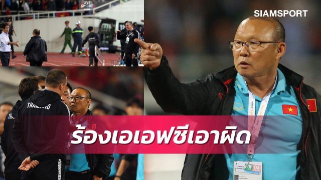 Trợ lý tuyển Thái Lan xin lỗi rất nhiều người, trừ HLV Park Hang-seo, đối mặt án phạt cực nặng nếu có tội - ảnh 2