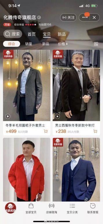 Mướn người mẫu mặt giống Jack Ma chụp ảnh quảng cáo, shop quần áo trên Taobao bị đóng cửa ngay lập tức - ảnh 2