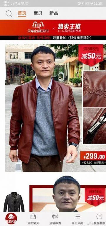 Mướn người mẫu mặt giống Jack Ma chụp ảnh quảng cáo, shop quần áo trên Taobao bị đóng cửa ngay lập tức - ảnh 3