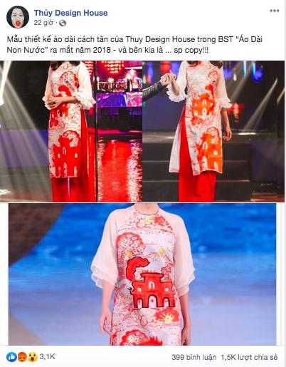 Giữa lùm xùm mẫu áo dài bị copy, NTK Thủy Nguyễn khẳng định: Sản phẩm kia giống thiết kế gốc của tôi đến hơn 90% - ảnh 1