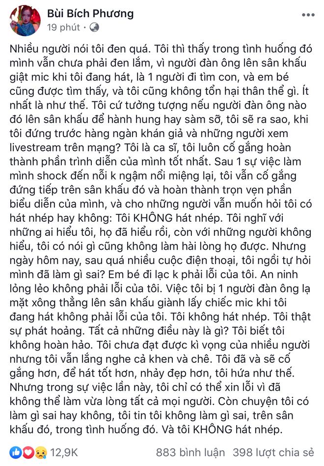 Bảo Thy, Soobin Hoàng Sơn cùng loạt sao Việt và khán giả gửi lời động viên, chia sẻ, đứng về phía Bích Phương sau loạt ồn ào từ trên trời rơi xuống - Ảnh 1.