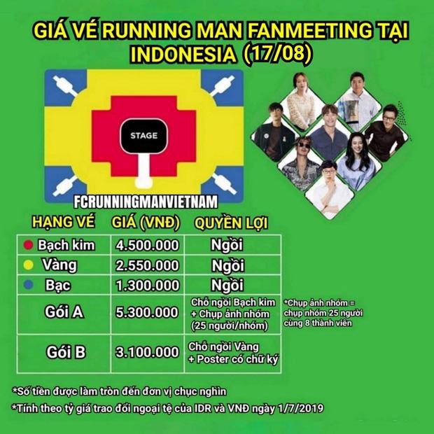 Running Man Hàn Quốc chính thức xác nhận về Fan Meeting tại Việt Nam, giá vé mềm hơn Indonesia - ảnh 3