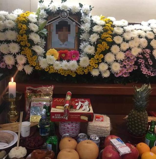 Hai lao động người Hà Tĩnh tai nạn xe máy tử vong tại Hàn Quốc - ảnh 1