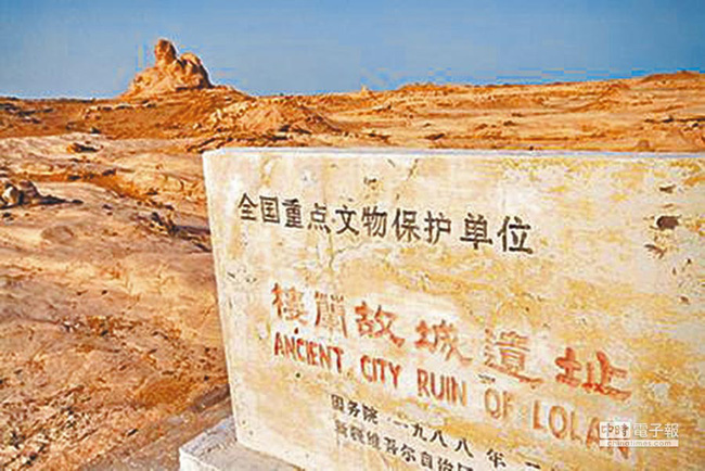 Lâu Lan: Vương quốc cổ thần bí giữa lòng sa mạc Trung Quốc và sự biến mất không lời giải đáp trong hàng nghìn năm qua - ảnh 1