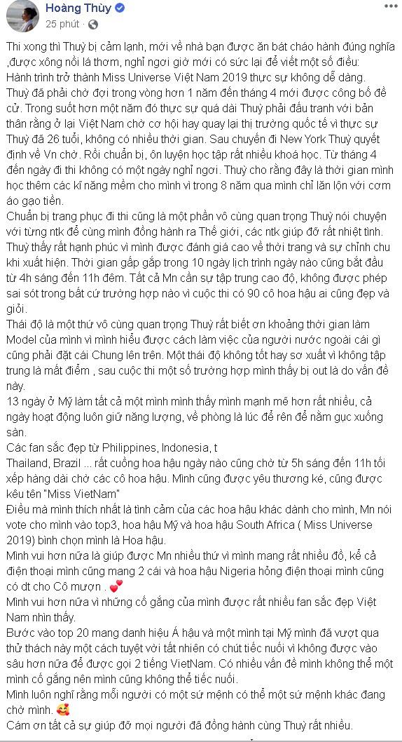 Hoàng Thùy kể về hành trình lọt Top 20 tại Miss Universe: Cả ngày đầy năng lượng nhưng về đến phòng thì gục ngã - Ảnh 1.