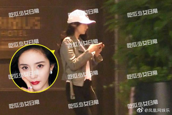 NÓNG: Paparazzi tóm sống Dương Mịch và tình trẻ vào khách sạn, 6 giờ sáng hôm sau mới lén lút đi ra - Ảnh 3.