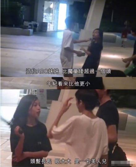Mới bước sang tuổi 13, quý tử nhà Hoa hậu Hong Kong Viên Vịnh Nghi và ông xã Trương Trí Lâm đã dính tin đồn tình ái - ảnh 2