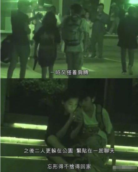 Mới bước sang tuổi 13, quý tử nhà Hoa hậu Hong Kong Viên Vịnh Nghi và ông xã Trương Trí Lâm đã dính tin đồn tình ái - ảnh 3