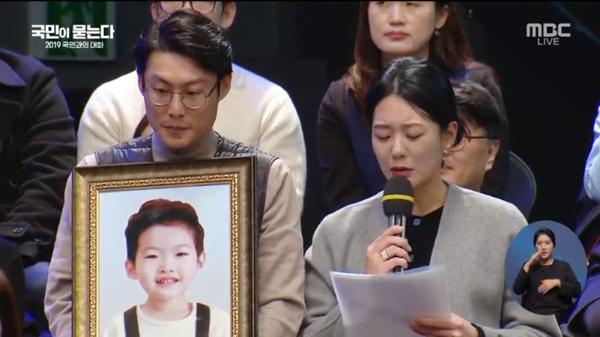 Bé trai 9 tuổi qua đường bị ô tô đâm tử vong: Bố mẹ nạn nhân bỏ việc để thuyết phục chính phủ Hàn Quốc ra luật bảo vệ trẻ em quanh các trường học - ảnh 1