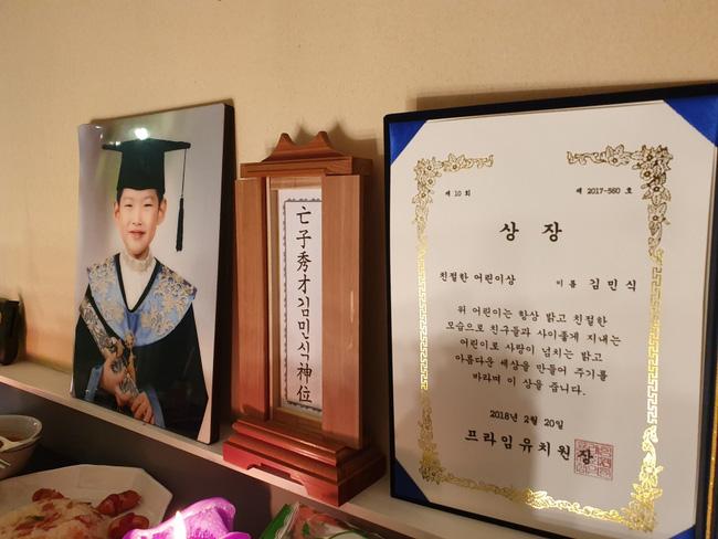 Bé trai 9 tuổi qua đường bị ô tô đâm tử vong: Bố mẹ nạn nhân bỏ việc để thuyết phục chính phủ Hàn Quốc ra luật bảo vệ trẻ em quanh các trường học - ảnh 4