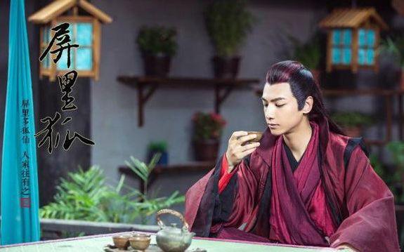 Netizen Trung réo tên Dương Dương và mỹ nam Trần Tình Lệnh vào top 4 trai đẹp cổ trang thế hệ mới - ảnh 23