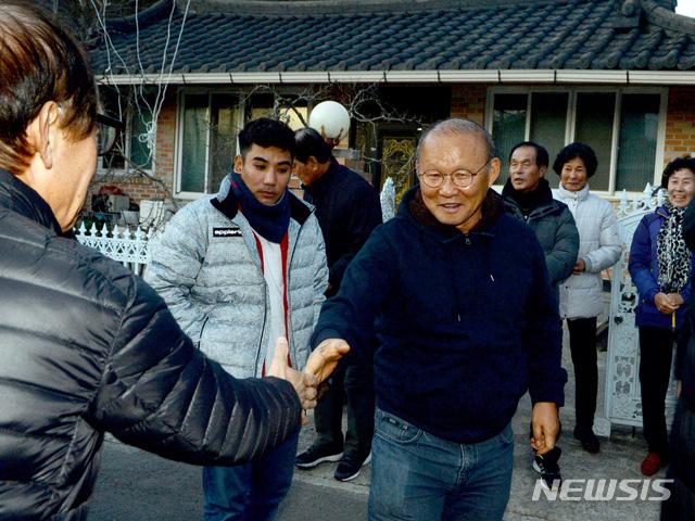 HLV Park Hang-seo không có thưởng Tết, năm 2020 bớt bận rộn - ảnh 1