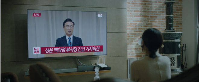 Vị Khách Vip tập 9 ngập ngụa twist sốc: Jang Nara bùng nổ vì chồng đòi li hôn, tiểu tam chính thức lộ diện - ảnh 10