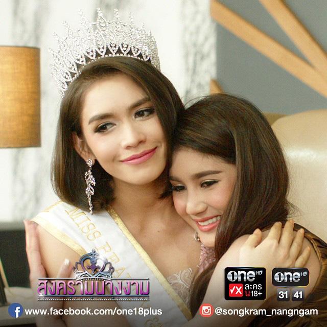 3 cô hoa hậu xuất sắc nhất màn ảnh Thái Lan không thể kể thiếu bạn gái Sơn Tùng M-TP - ảnh 6
