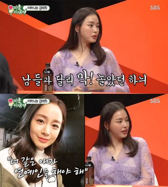 Hoa hậu Hàn đẹp nhất thế giới tiết lộ chuyện quá khứ gây bão: Kim Tae Hee là người thế nào hồi học đại học? - Ảnh 2.