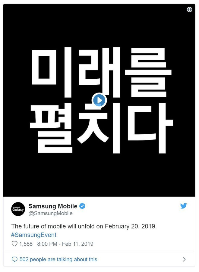 Samsung xác nhận ra mắt smartphone màn hình gập vào ngày 20/2 - ảnh 2