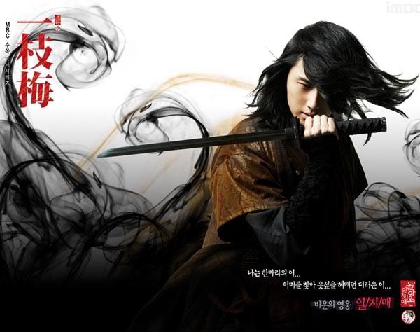 Vừa đu trend, vừa ôn lại tuổi thơ ngày Tết với 9 bộ phim Hàn Quốc từng làm mưa làm gió cách đây 10 năm - Ảnh 24.