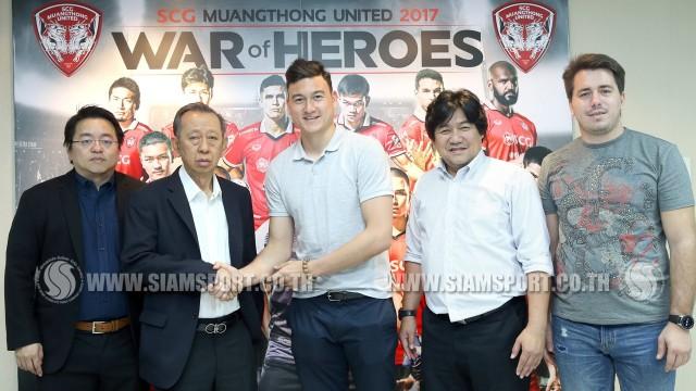 Người đại diện tiết lộ: Suýt chút nữa Muangthong United mua được Văn Lâm với giá rất rẻ - Ảnh 1.