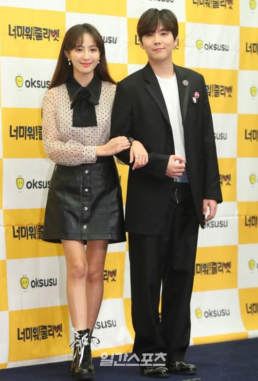 Mỹ nam Youre Beautiful Lee Hong Ki gây choáng khi diện quần lồng quần, còn không kéo khóa tại sự kiện - Ảnh 3.