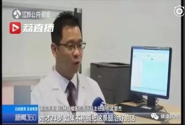 Một thói quen xấu của giới trẻ gây ra bệnh huyết khối tĩnh mạch sâu khiến đôi chân bị biến dạng - ảnh 4