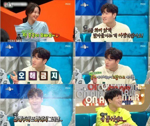 Song Ji Hyo lại có đối thủ: Thêm 1 nữ diễn viên cực gợi cảm được gán ghép với Kim Jong Kook - ảnh 1