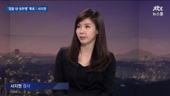Chân dung nữ công tố viên dũng cảm nổ phát súng đầu tiên chống lạm dụng tình dục ở Hàn Quốc, bóc trần bóng ma đáng sợ khiến hàng nghìn phụ nữ khổ đau - ảnh 2