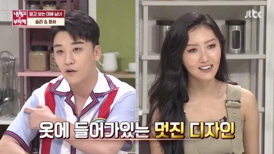 Seungri từng đá xéo lối làm việc vắt chanh bỏ vỏ của YG? - ảnh 2