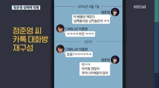 Phốt chồng phốt: Jung Joon Young bị tình nghi hoạt động mại dâm khi ghi hình show thực tế tại Đức - ảnh 1