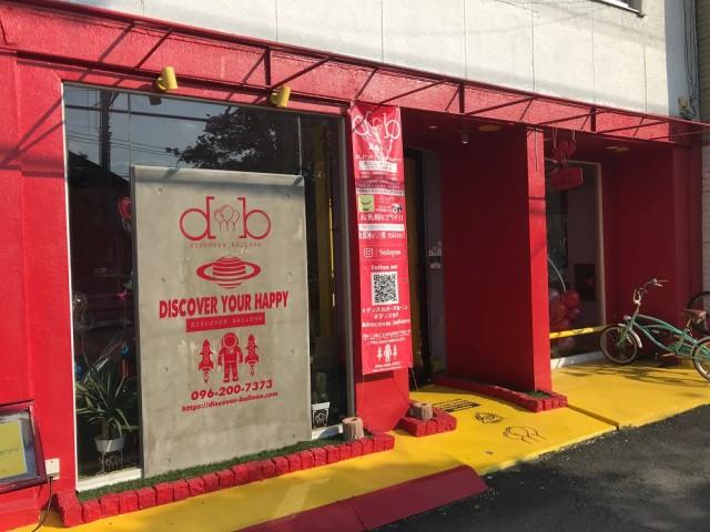 Ăn thử bọ lực sĩ rang muối trong máy bán côn trùng ở Nhật và cái kết sạn mồm - Ảnh 1.