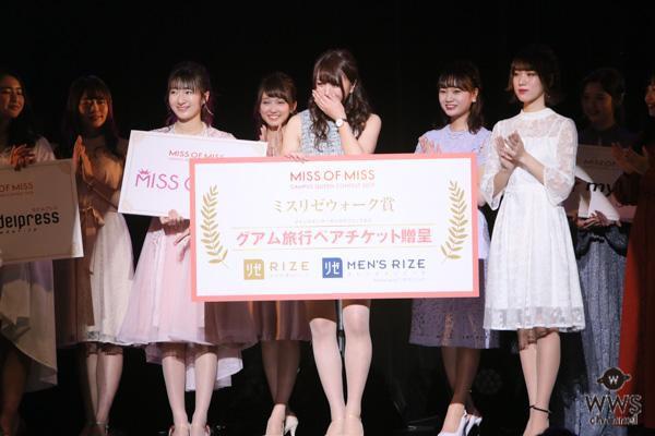 Lộ diện 2 sinh viên đẹp trai xinh gái nhất Nhật Bản năm 2019: Học trường danh tiếng nhưng chuyện quá khứ mới là điều gây bất ngờ - ảnh 9