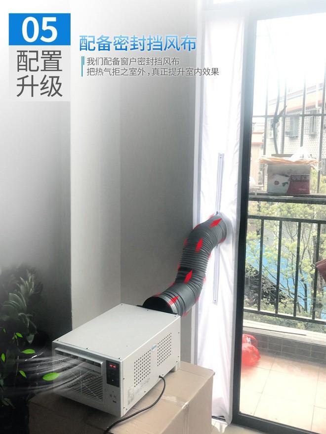 4 loại điều hòa lạ mà dân mạng Trung Quốc mua về để đối phó với tiết trời như Hỏa Diệm Sơn - ảnh 5