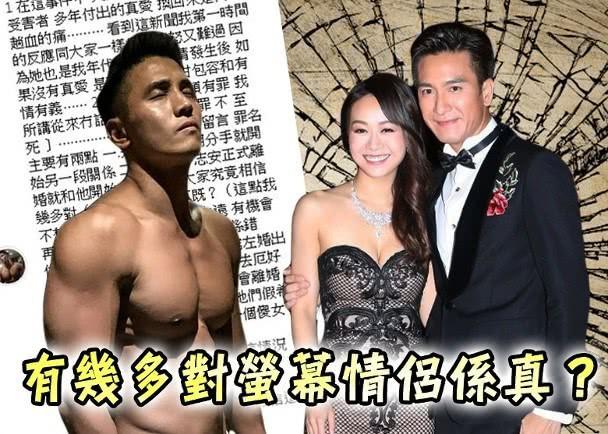 Á hậu lẳng lơ nhất Hong Kong Huỳnh Tâm Dĩnh sau scandal: Trốn biệt trong nhà, khóc lóc suy sụp tinh thần - ảnh 1
