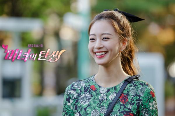 Nạn ngoại tình trên phim Hàn: Phận người thứ ba có đáng thương hay không? - ảnh 16