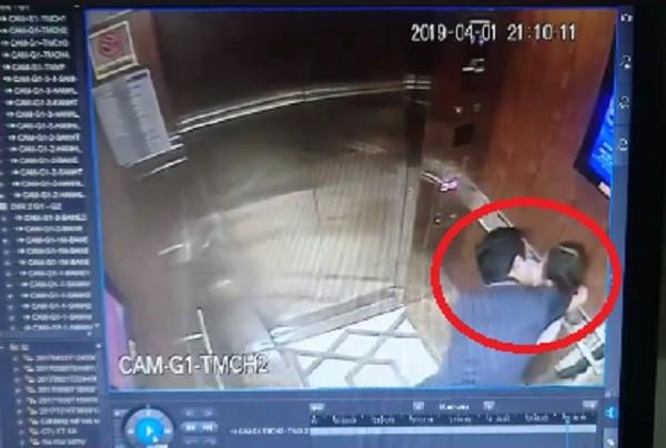 Vẫn chưa khởi tố vụ nguyên Phó Viện trưởng VKS sàm sỡ bé gái trong thang máy - Ảnh 1.