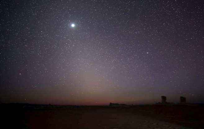 Khám phá các hành tinh trong hệ Mặt trời của chúng ta qua ảnh - Ảnh 5.