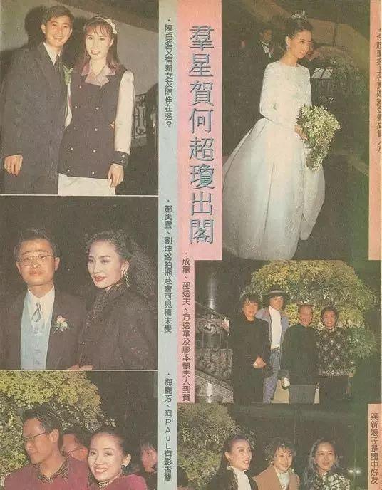 Hà Siêu Quỳnh: Ái nữ phản nghịch của gia tộc trùm sòng bạc Macau và 2 cuộc hôn nhân ngàn tỷ tan vỡ - ảnh 14