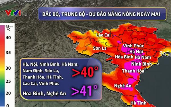 Hà Nội sẽ còn nắng nóng gay gắt với nền nhiệt trên 40 độ C kéo dài đến bao giờ?