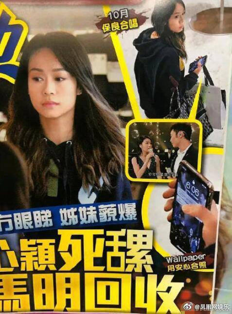 Tiểu tam Huỳnh Tâm Dĩnh trơ trẽn khoe ảnh đi chơi sau scandal ngoại tình khiến dư luận phẫn nộ - ảnh 2