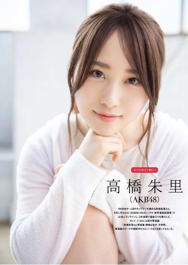 Thiếu nữ Nhật và ước mơ trở thành thần tượng Kpop: Đánh đổi và hy sinh cuộc sống, tiền bạc lẫn danh tiếng để được nổi tiếng ở Hàn Quốc - ảnh 12