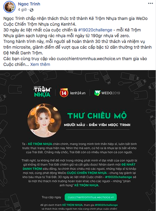 Cuộc chiến trộm nhựa hot lên từng giờ: Đỗ Mỹ Linh, Lan Khuê cùng hàng loạt nghệ sĩ đình đám xác nhận tham gia! - ảnh 3